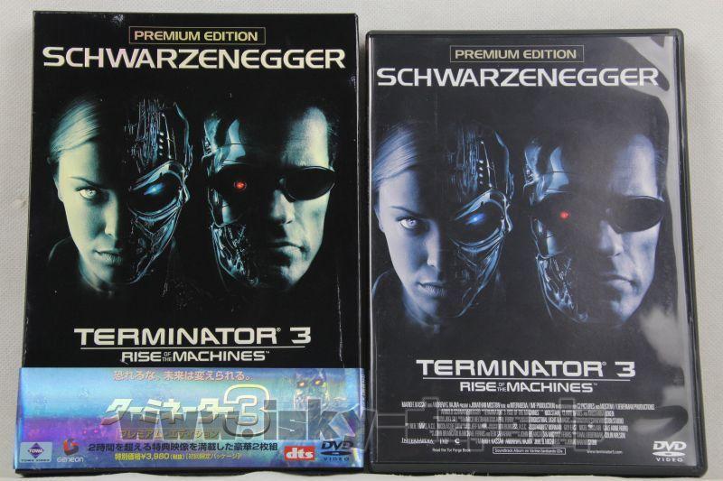 アイテムポストで買える「【中古 DVD】ターミネーター3」の画像です。価格は183円になります。