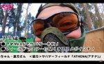 画像7: 【でめうらview】 サバゲーフィールドATHENA フィールドレビュー アテナ【vol.1】前編 (7)