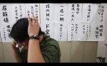 画像3: アリシャン企画会議室・第一話『ナイトゲームやります!』大漁旗で大入祈願編 (3)