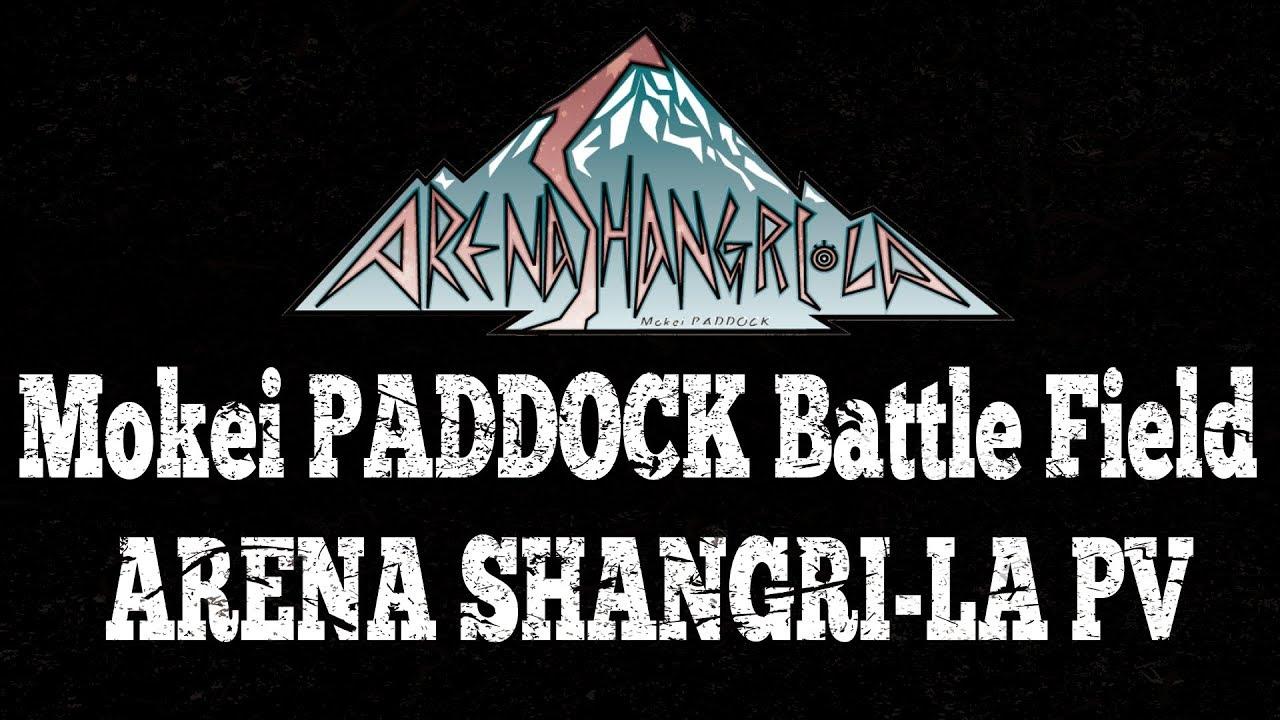 画像1: モケイパドック・アリーナシャングリラPV・Mokei PADDOCK Battle Field ARENA SHANGRI-LA (1)